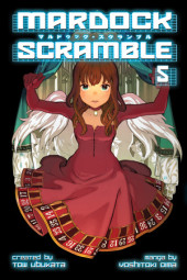 Mardock Scramble 5 Cover