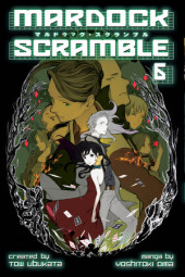 Mardock Scramble 6 Cover
