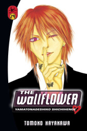 The Wallflower 29 Cover