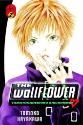 The Wallflower 2 Cover