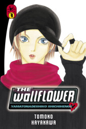 The Wallflower 7 Cover