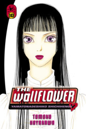 The Wallflower 10 Cover