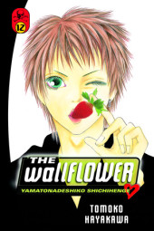 The Wallflower 12 Cover