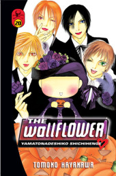 The Wallflower 20 Cover