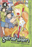 Genshiken: Second Season 4