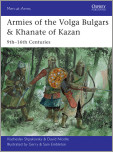 Armies of the Volga Bulgars & Khanate of Kazan