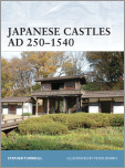 Japanese Castles AD 250-1540