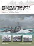 Imperial Japanese Navy Destroyers 1919-45 (2)