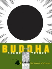 Buddha, Volume 4 Cover