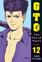 GTO: The Early Years Volume 12 Cover
