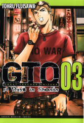 GTO: 14 Days in Shonan, Volume 3 Cover