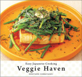 Easy Japanese Cooking: Veggie Haven Cover