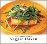 Easy Japanese Cooking: Veggie Haven