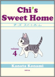 Chi's Sweet Home, volume 4