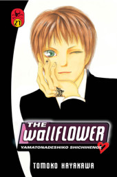 The Wallflower 27 Cover