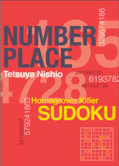 Number Place: Red Cover