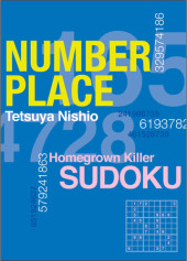 Number Place: Blue Cover