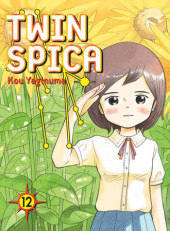 Twin Spica: Volume 12 Cover