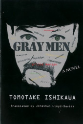 Gray Men Cover