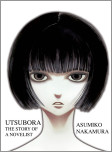 Utsubora - The Story of a Novelist