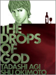 Drops of God, Volume '01