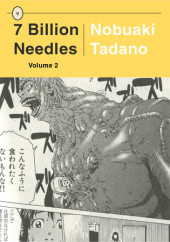 7 Billion Needles, Volume 2 Cover