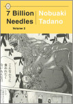 7 Billion Needles, Volume 2