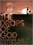 Drops of God, Volume '02