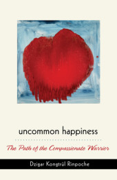Uncommon Happiness Cover