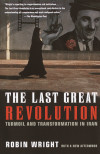 The Last Great Revolution
