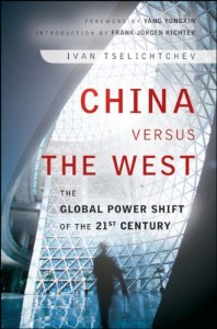 China Versus the West