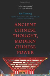 Ancient Chinese Thought, Modern Chinese Power (Princeton-China)