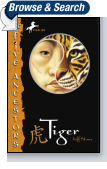 The Five Ancestors Book 1: Tiger