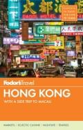 Fodor's Hong Kong