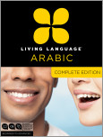 Living Language Arabic, Complete Edition