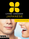 Living Language Japanese Complete Edition