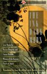 April 29: Izumi Shikibu's love poems