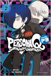 Persona Q: Shadow of the Labyrinth Side: P3 Volume 2