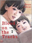 Blood on the Tracks, volume 2